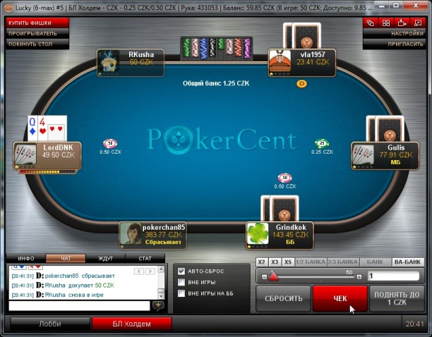 PokerCent has online license suspended by UKGC