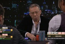 Feds Go After $13 Million as Paul Phua Pleads Not Guilty in Sports Betting Bust