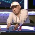 Paul Phua previous illegal Malaysian sports betting