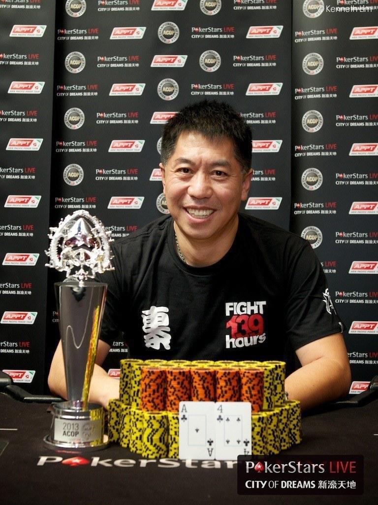 Jian Yang China Nanjing Millons PokerStars