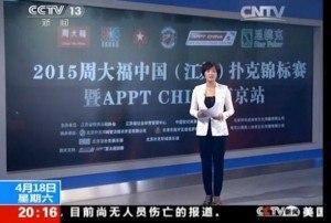 Nanjing Millions shutdown criminal investigation