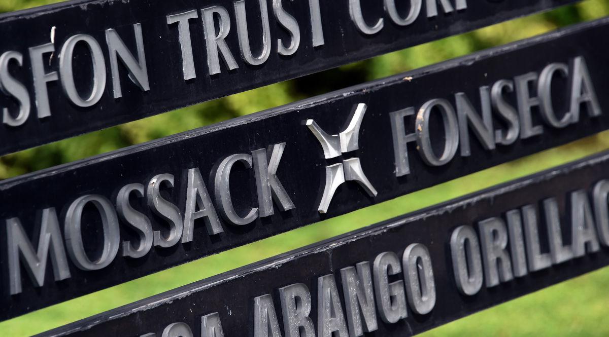 Amaya Panama Papers David Baazov