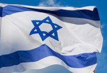 PokerStars Puts the Kibosh on Real Money Gaming in Israel