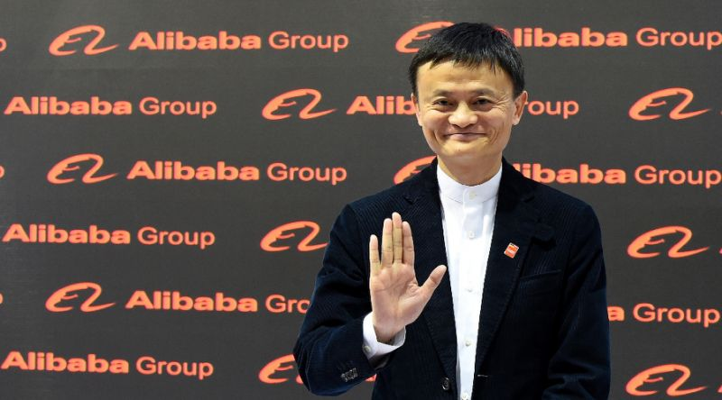 Alibaba sports International Poker Tour
