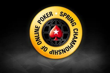 PokerStars sets record.