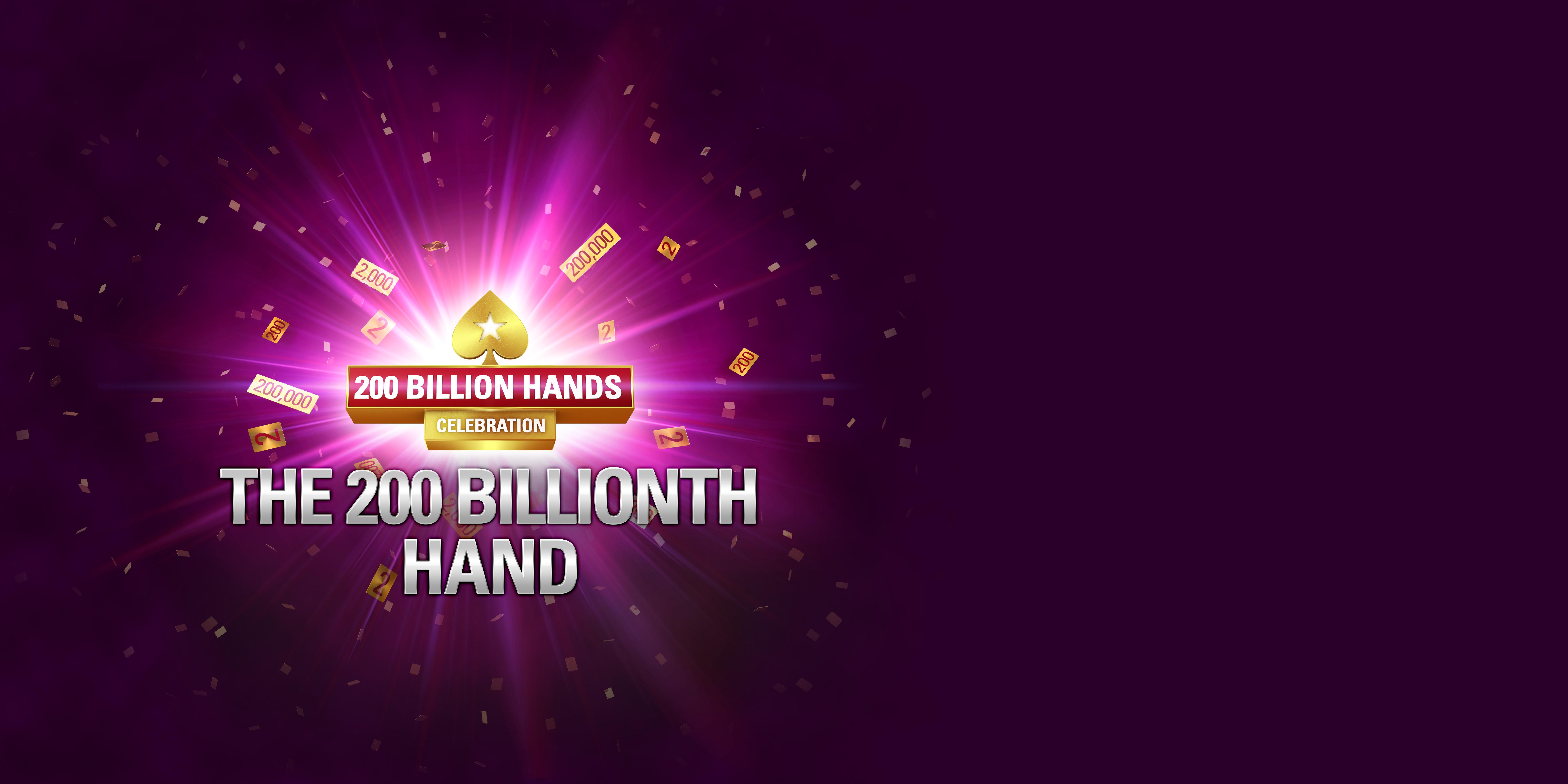 PokerStars 200 billion hands