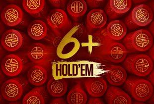 PokerStars Gambles Long-Term Success on Short Deck Tournaments