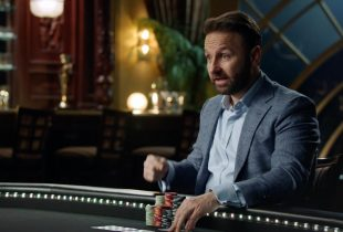Daniel Negreanu Causes More Mark-up Debates with Unique WSOP Package