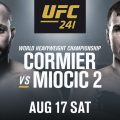 PokerStars UFC 241 giveaway