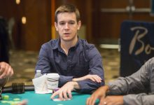 Online Poker Icon Richard Lyndaker Passes Aged 33