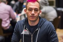 WSOP and Super High Roller Bowl Online Results: Justin Bonomo Does It Again
