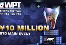 WPT Spring Festival Helps Tour Break New Ground