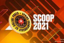 PokerStars' SCOOP Series to Guarantee Record-Breaking $100 Million
