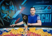 Artur Martirosian Wins EPT Sochi Main Event as Live Poker Makes Its Return