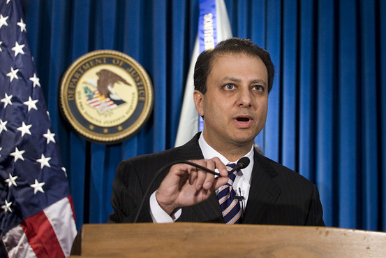 Preet Bharara possible next US AG