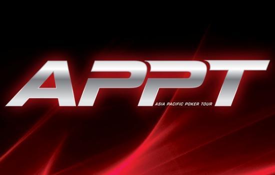PokerStars APPT Nanjing Millions China