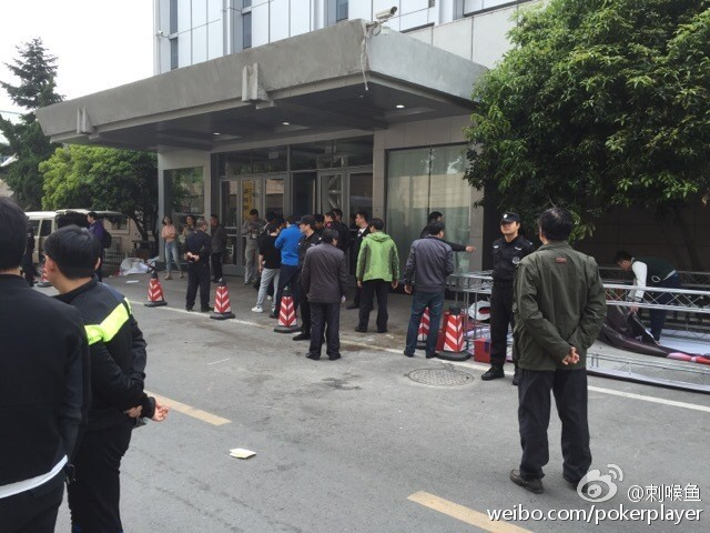 Nanjing Million shutdown in China