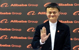 China's Alibaba Group Behind Major New Poker Tour