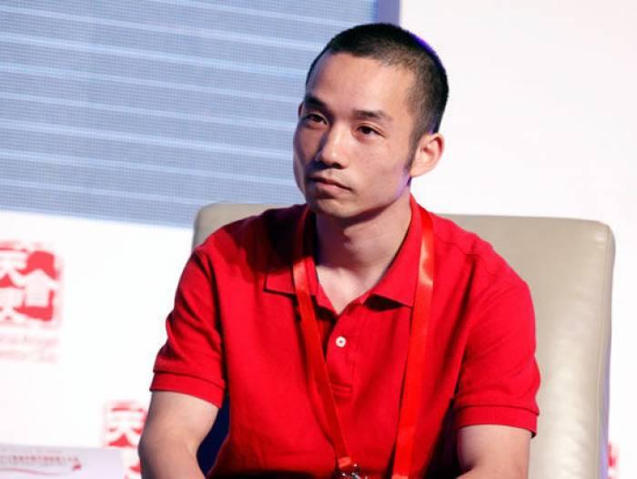 Xu Chaojun illegal poker ring.
